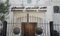 الاتحاد الأوروبي يُعلن موقفه الرسمي من قرار حلّ المجلس التشريعي الفلسطيني