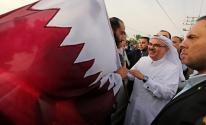 الإعلام العبري يزعم: قطر تُريد نقل الأموال إلى غزّة بطريقة جديدة