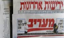صحف عبرية