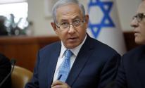أول تعقيب من نتيناهو على استقالة وزير خارجية إيران