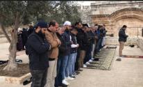 الصلاة عند باب الرحمة