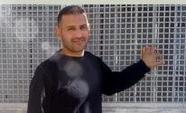 الاسير محمد جرادات.jpg