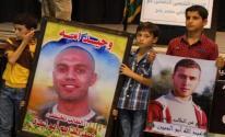 صحيفة عبرية تزعم نية مصر الإفراج عن المختطفين الأربعة لحفظ التهدئة مع إسرائيل