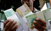 السودان: يخفض سعر