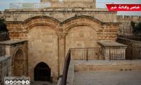 بالفيديو: باب الرحمة مفتوح.. هل سيتوب الاحتلال الإسرائيلي عن نهجه المشؤوم؟!