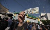 آخر مستجدات صرف المنحة القطرية الـ100$ في غزّة