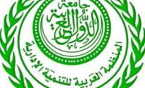 المؤتمر العربي الإقليمي الثاني يفتتح أعماله الأربعاء القادم