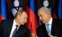 بوتين يزور القدس قريبًا بدعوة من نتانياهو
