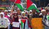 رام الله: وقفة احتجاجية ضد اقتطاع الاحتلال مخصصات الأسرى وذوي الشهداء