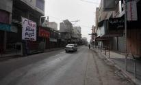 اضراب في قطاع غزة