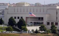 سفارة امريكا