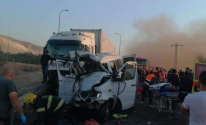 حادث غانا