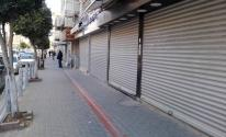 اضراب تجاري