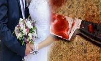 مصر: يذبح