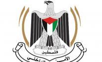 الامن الداخلي بغزة