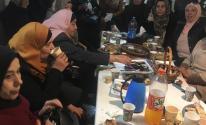 بحضور النائب أبو بكر.. تجمع كنعانيات يُقيم مائدة إفطار في رام الله