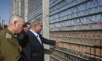 نتنياهو: نستعد لحملة عسكرية واسعة في غزّة
