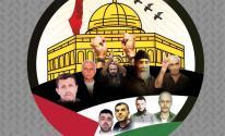 بالصور: الإعلام الجزائري يُسلط الضوء على قضايا الأسرى الفلسطينيين داخل سجون الاحتلال