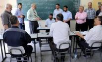 مقابلات التعليم
