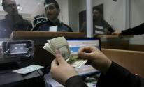 رابط فحص: موعد صرف المنحة القطرية 100 دولار دفعة شهر 2 في غزة
