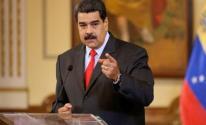 فنزويلا والمانيا