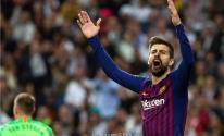 epa_soccer_2019-02_2019-02-27_2019-02-27-07402285_epa.jpg