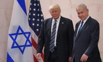 ترامب يوقع رسميًا على سيادة إسرائيل على الجولان المحتل