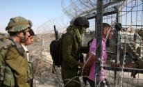 اعتقال حدود