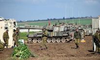 مدفعيات حدود غز