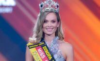 ملكة جمالألمانياللعام 2019
