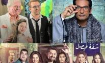 شاهد: رمضان 2019 طوق النجاة لهذه المسلسلات بعد مصير مجهول.. سر نضال الشافعي وبركة عمرو سعد