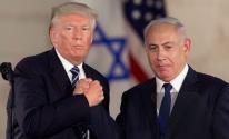 إذاعة عبرية تكشف تفاصيل جديدة بشأن ضم المستوطنات وصفقة القرن