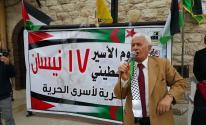 بالصور: إحياء يوم الأسير الفلسطيني في مدرسة الجزائر بالخليل
