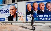 بالفيديو والصور: ضبط أجهزة تنصت أدخلها حزب الليكود لمراكز الاقتراع الإسرائيلية