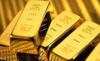 الذهب: يتراجع بضغط من