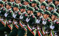 أمريكا تمنح استثناءات لجهات أجنبية للتعامل مع الحرس الثوري الإيراني