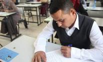 إليكم نصائح مهمة للمتقدمين لوظيفة معلم في غزّة