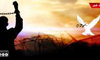 شاهد بالفيديو: رسالة مؤثرة من الشعب الفلسطيني للأسرى داخل سجون الاحتلال
