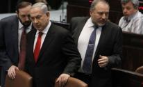 نتنياهو يبدأ مشاورات تشكيل حكومة جديدة بالشراكة مع ليبرمان