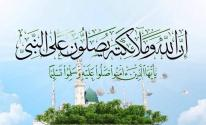 بالفيديو: كيفية الصلاة على النبي صلى الله عليه وسلم