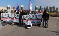 مستوطنون يتظاهرون