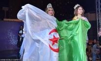 شاهدوا: جزائرية