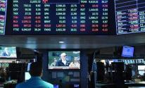 أزمة مالية : عوامل ترجح ظهور