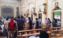 مقتل 42 شخصًا جراء سلسلة تفجيرات في سريلانكا