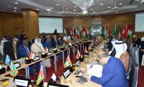الجمعية العموميةللمنظمة العربية للتنمية الإدارية تختتم أعمالها في القاهرة