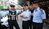 شرطة بيت لحم