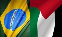 فلسطين والبرازيل