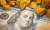 الذهب: يرتفع لأعلى مستوياته