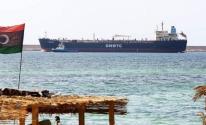 ميناء مصراتة