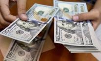 تفعيل رابط فحص أسماء جديدة المنحة القطرية 100 دولار شهر 12